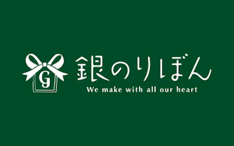 「地震の影響による営業状況のお知らせ」のサムネイル